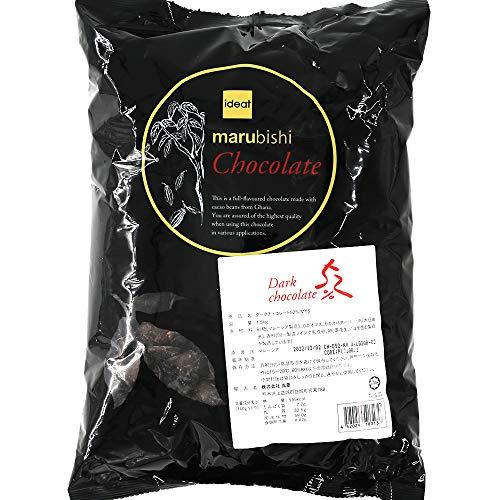 【業務用 製菓用】Beryl's(ベリーズ)ダークチョコレート カカオ52% 1.5kg 高カカオ チョコレート