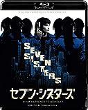セブン・シスターズ スペシャル・プライス[Blu-ray/ブルーレイ]