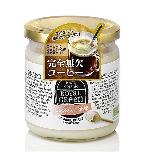 オーガニック ココナッツギー(グラスフェッドバター)325ml【混ぜるだけでバターコーヒー(完全無欠コーヒー)に】EU有機認証