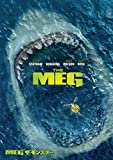 MEG ザ・モンスター[DVD]