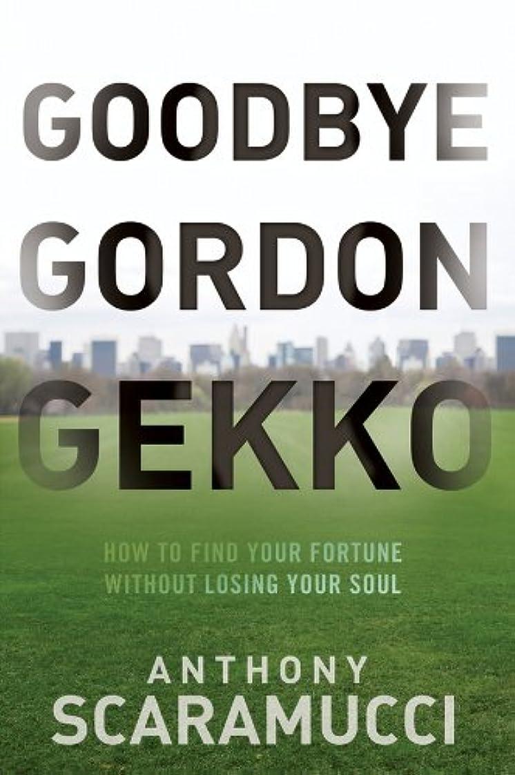 友だち口伝導率Goodbye Gordon Gekko: How to Find Your Fortune Without Losing Your Soul (English Edition)
