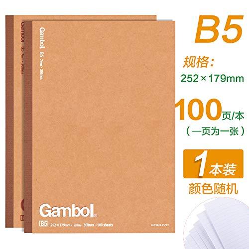 Notebook Verdickt Weiche Oberfläche Kopie Notizblock A4 Kunststoff Gebunden B5 Hausaufgabenheft [Horizontale Linie] B5 / 100 Seiten Zweifarbiges, Zufälliges Haar