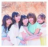 地団駄ダンス/Feel!感じるよ 初回生産限定盤B(DVD付)