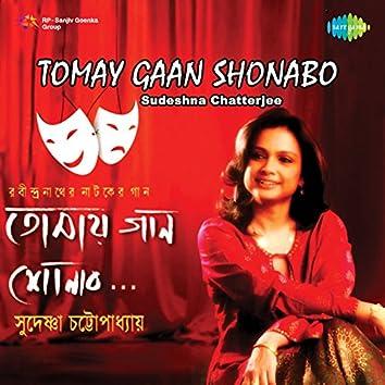 Tomay Gaan Shonabo