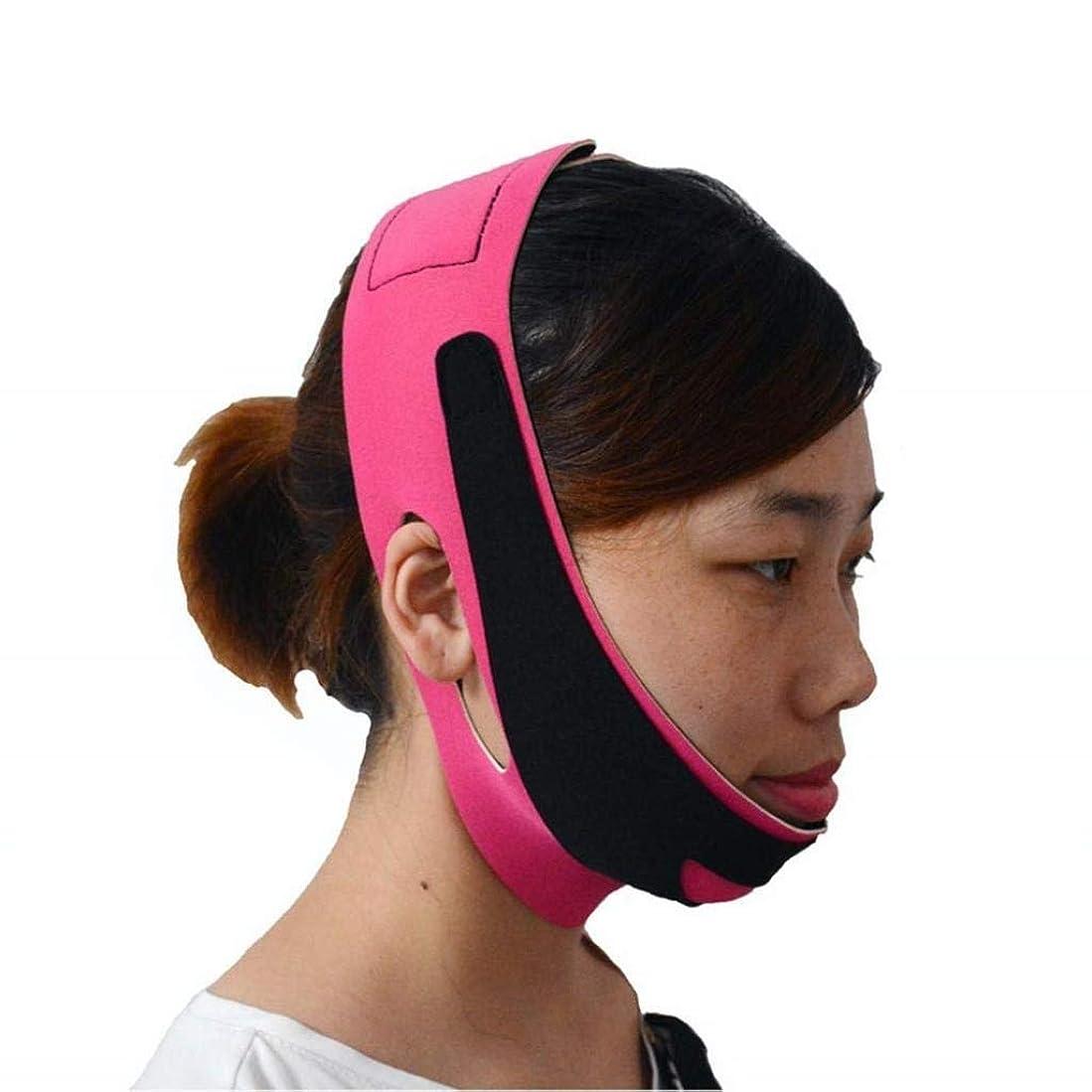 サイクル影響する聴覚Vフェイスラインベルトチンチークスリムリフトアップアンチリンクルマスク超薄型ストラップバンドVフェイスラインベルトストラップバンド通気性