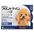 【動物用医薬品】フロントライン プラス ドッグ 犬用 S(5kg~10kg未満) 0.67mL×6本入