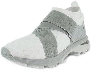 Women's Gel-Kayano 25 OBI Running Shoes