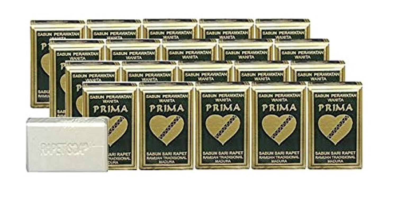 プリマ サリラペソープ 80g 20個セット 化粧箱入り [並行輸入品]