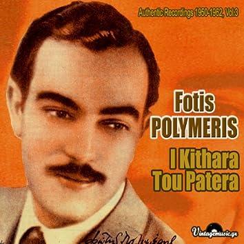 I Kithara Tou Patera (1950-1962), Vol. 3