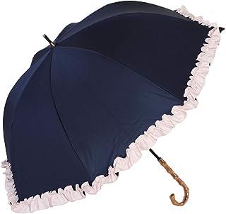 100%完全遮光 99%ではダメなんです! 【Rose Blanc】 日傘 晴雨兼用 UVカット 1級遮光 撥水 ブランド おしゃれ レディース かわいい 母の日 ミドルサイズ 55cm シングルフリル 1f1