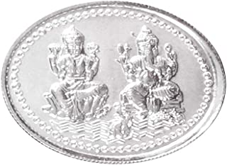 Msa Jewels Pure Silver 999 Silver Coin 20 Gms of Laxmi And Ganesh With BIS Hallmark (Oval Shape)