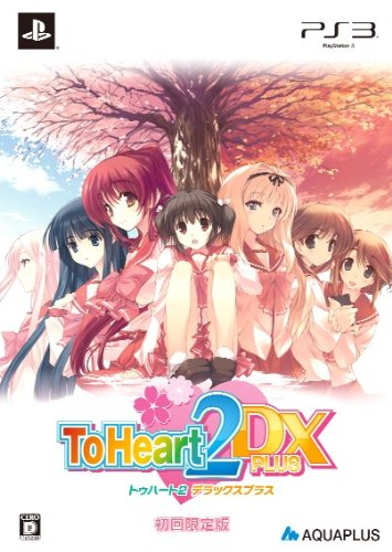 To Heart 2 DX Plus [Limited Edition] (japan import)