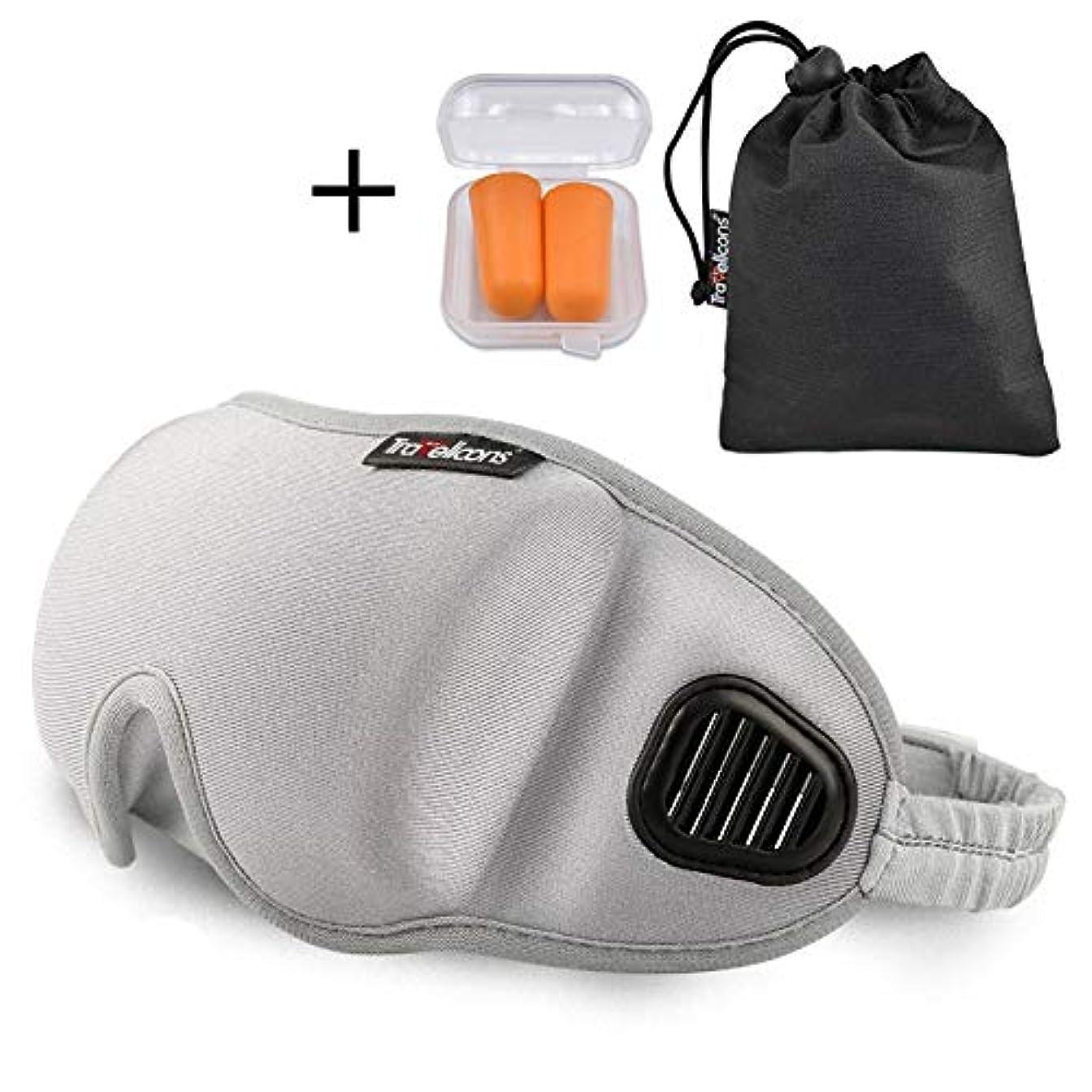 コンプライアンス相関する畝間NOTE 3d立体睡眠マスク柔らかいビロード通気性睡眠アイマスクアイレストマッサージ100%シェーディングストラップ調節可能な男性女性