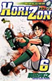 HORIZON(6) (少年サンデーコミックス)