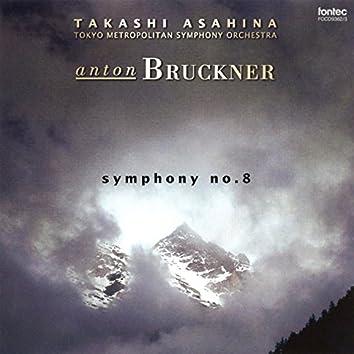Bruckner: Symphony No.8 [Haas Edition]