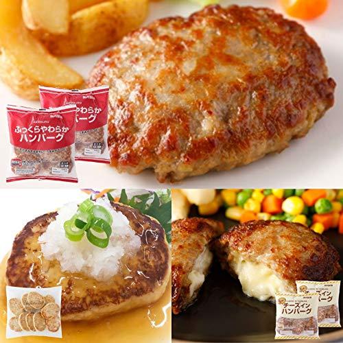 [スターゼン]ハンバーグ セット 34個 プレーン チーズイン 豆腐 合計 3.1kg 電子レンジ 業務用 国内製造