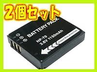 【掘出】2個セット ≪ Fujifilm フジフィルム ≫ NP-70 互換 バッテリー