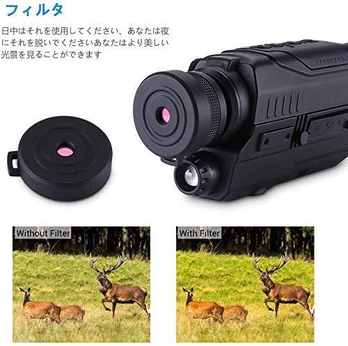 BOBLOV5x32mmデジタルナイトビジョン赤外線暗視スコープ5倍単眼暗視鏡昼夜兼用写真/動画撮影16GBカード同梱夜間監視生態観察狩り防犯