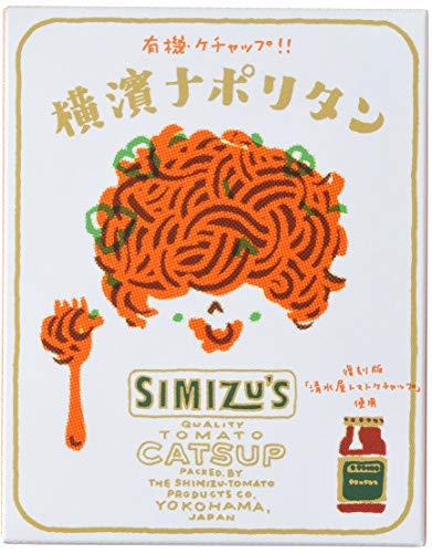 清水屋トマトケチャップ使用 横濱ナポリタン(ナポリタンソース)140g
