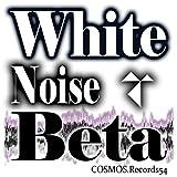 Beta White Noise 95 Hz (24 Hz Binaural Beats - Isochronic Tones Mix)