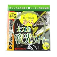 HARIMITSU(ハリミツ) ワイヤー 太刀魚 夜光ワイヤー 5m 42号 12.2kg E-49