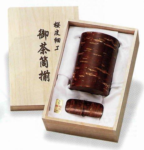 【角館・樺細工】桜皮 総皮茶筒 お茶入れセット(大) 色出し 桐箱入