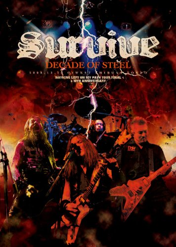 DECADE OF STEEL [DVD]