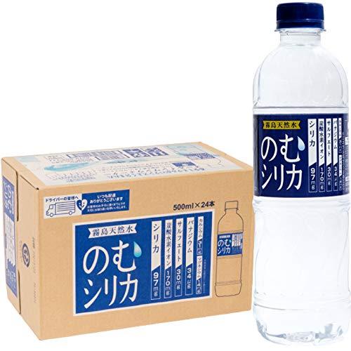 霧島天然水のむシリカ霧島連山の無添加ナチュラルミネラルウォーター1箱/500ml×24本