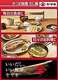 投げ売り堂 - ヤマキ 徳一番かつおパック (2.5g×20P)×2個_05