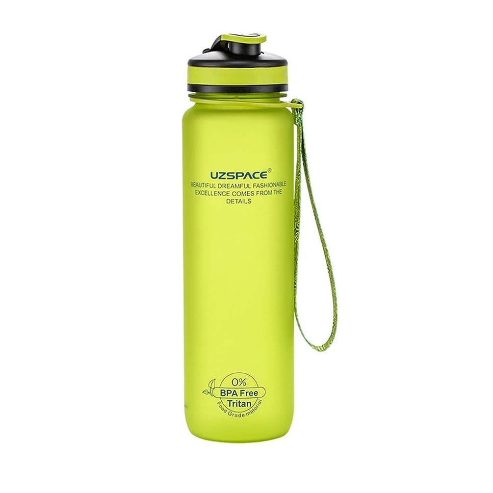 意義親指コーンJPAKIOS 34オンストリタンスポーツウォーターボトルプラスチックカップドロッププルーフスペースボトル (色 : オレンジ)