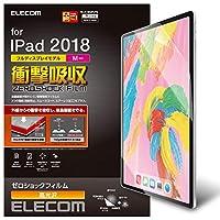 エレコム iPad Pro 11 (2018) フィルム 衝撃吸収 高光沢 TB-A18MFLPG