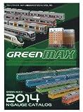 0006 Green Max N Scale Catalog 2014 (vol.16) (japan import)