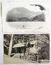 antique japanese postcards