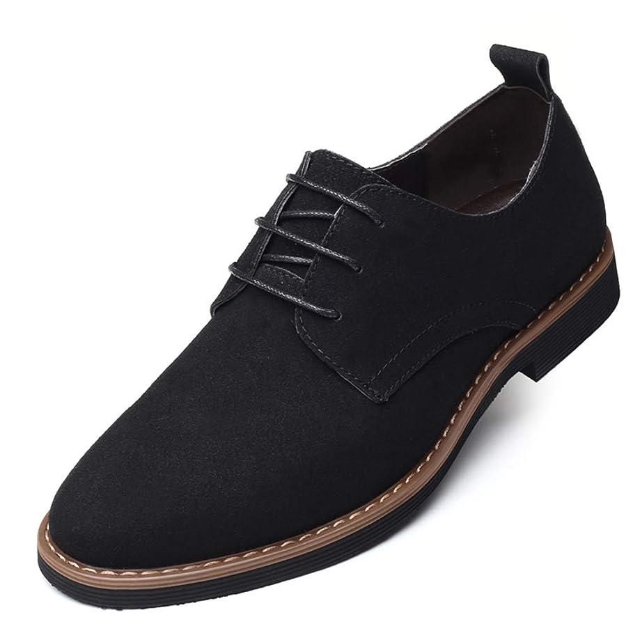 ショルダー医師護衛[SLJ] メンズ 革靴 ビジネスシューズ スエード レースアップ サイズ:25cm-29cm カラー:ブラウン ブラック ブルー
