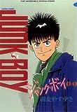 ジャンク・ボーイ : 14 (アクションコミックス)