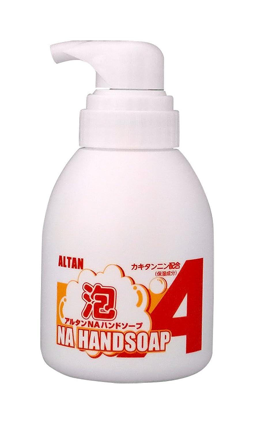 ゴミ箱寝る髄アルタン 業務用 洗浄用石けん アルタンNAハンドソープ 泡タイプ 500ml