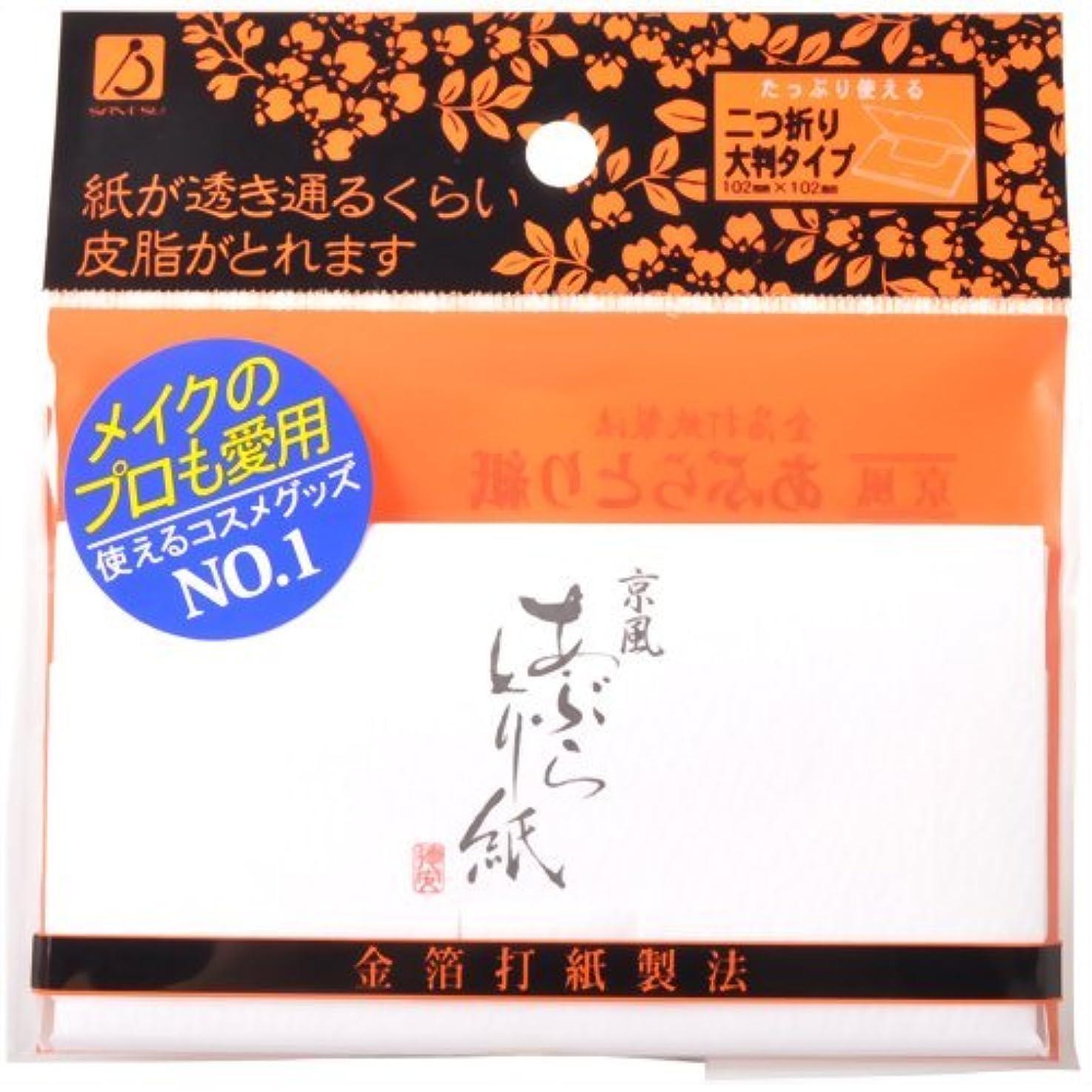 ヤギ排除するボタンFP-400 京風アブラトリガミ 大判 30枚