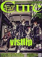 Cure(キュア) 2020年 04 月号 [雑誌]