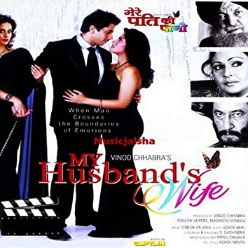 My Husbands Wife (Original Motion Picture Soundtrack)