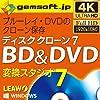 ディスク クローン 7 BD&DVD|ダウンロード版