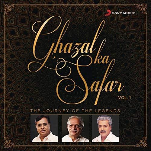 Jagjit Singh, Alka Yagnik & Hariharan
