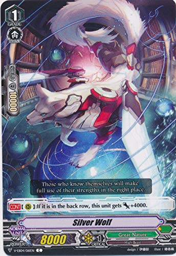 Cardfight!! Vanguard - Silver Wolf - V-EB04/061EN - C - V Extra Booster 04: The Answer of Truth