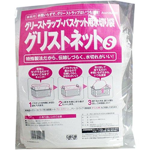 グリストラップ ストレーナ用水切り袋 グリストネット Sサイズ 16cm×35cm 10枚×10袋【ケース】