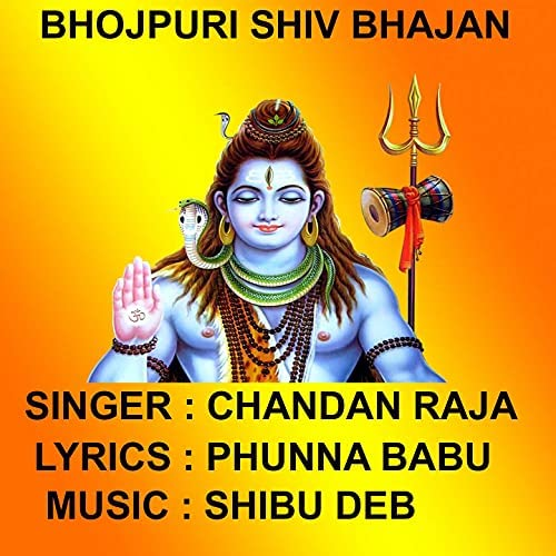 Chandan Raja