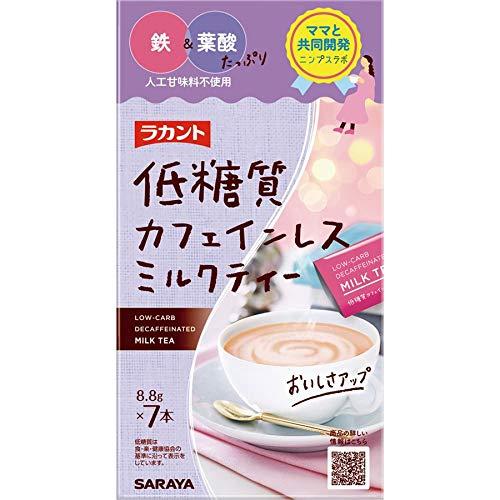 ラカント 低糖質カフェインレスミルクティー(8.8g×7本)