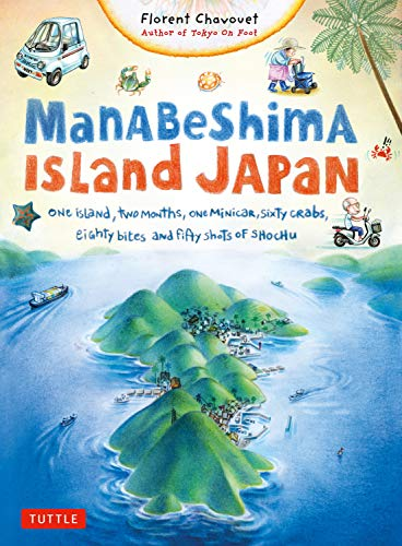 Chavouet, F: Manabeshima Island Japan: One Island, Two Months, One Minicar, Sixty Crabs, Eighty Bites and Fifty Shots of Shochu