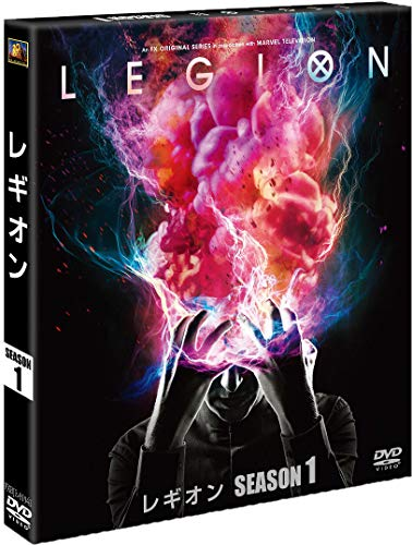 レギオン シーズン1 (SEASONSコンパクト・ボックス) [DVD]