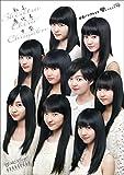 私立恵比寿中学 公式パンフレット Vol.1「狂い咲きエビィーロード~終わりなき進級~」