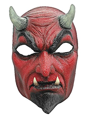 Teufel Maske des Grauens aus Latex - Erwachsenen Horror Kostüm Maske - ideal für Halloween, Karneval, Motto- & Grusel-Party