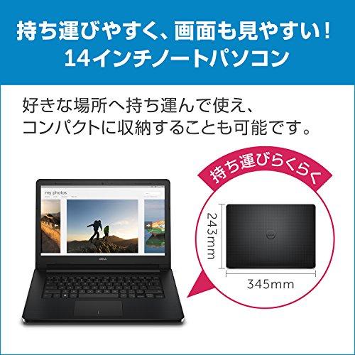 『Dell ノートパソコン Inspiron 14 3452 Celeron Officeモデル 16Q32/Windows10/Office H&B/14インチ HD/2GB/32GB eMMC』の2枚目の画像